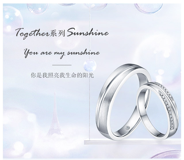 Together系列-Sunshine-简体wap_01.jpg