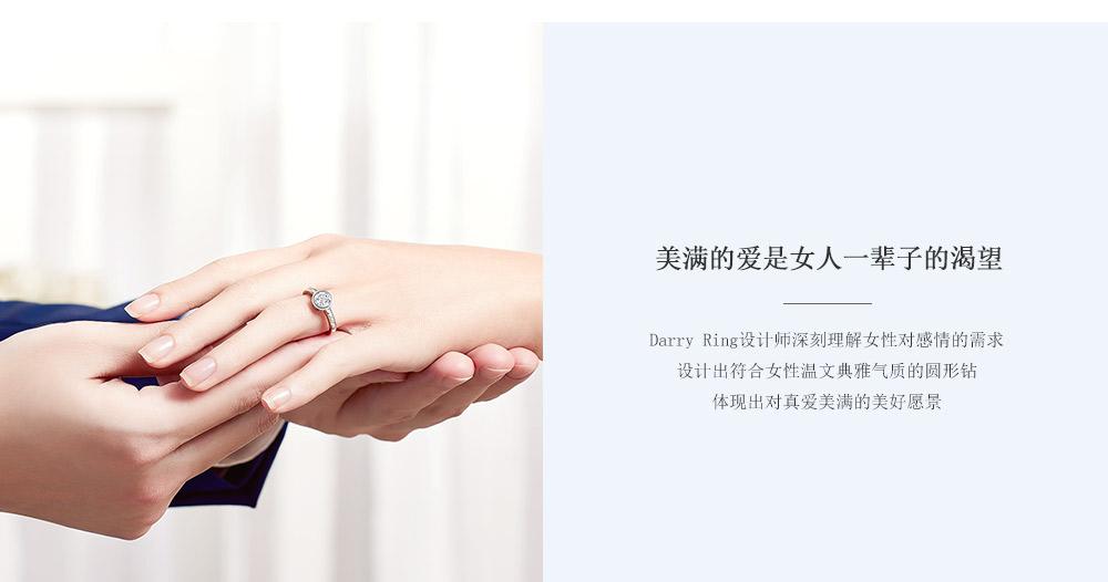True-Love系列-简奢款-简体pc (2).jpg