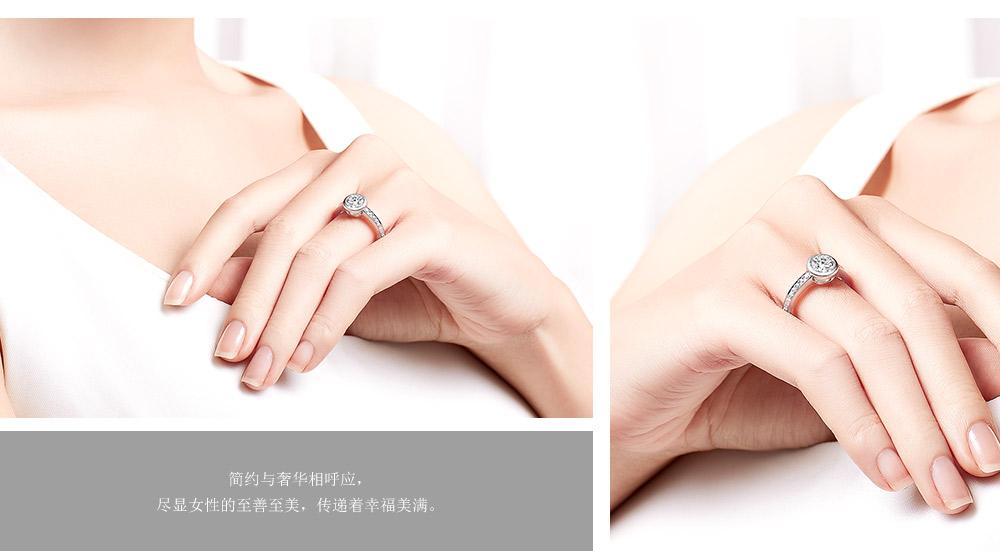 True-Love系列-简奢款-简体pc (8).jpg