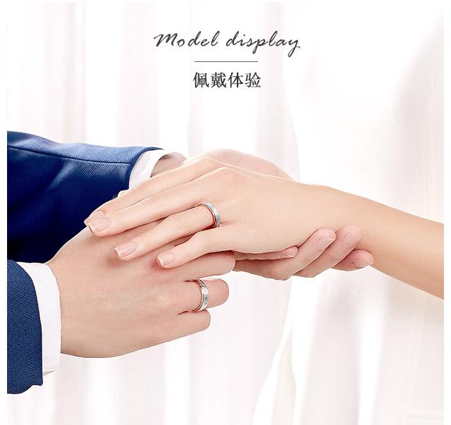 You&Me对戒-简体wap_08.jpg