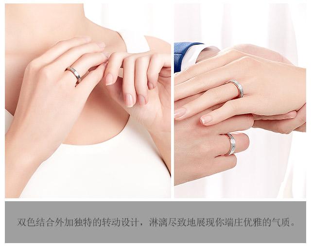 You&Me对戒-简体wap_09.jpg