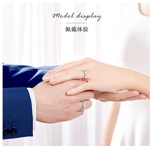 Darry-Ring结婚对戒-浪漫款-简体wap_09.jpg