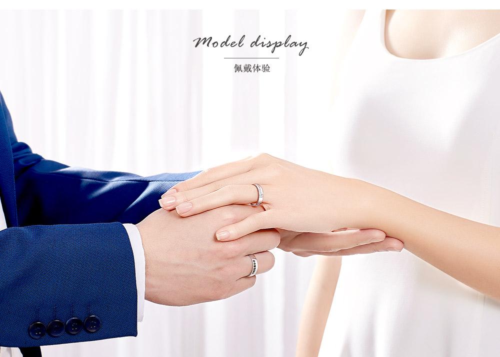 Darry-Ring结婚对戒-浪漫款-简体pc (9).jpg