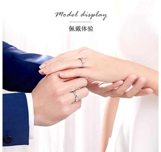 Darry-Ring真爱印记-简体版wap_08.jpg