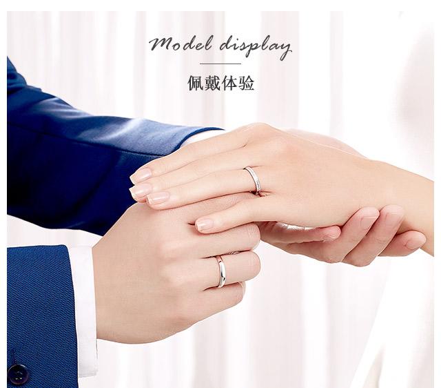 Together系列-浪漫誓约-简体wap_08.jpg