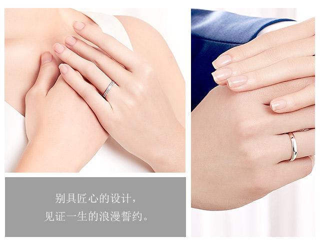 Together系列-浪漫誓约-简体wap_09.jpg