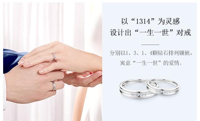 Together系列-一生一世-简体wap_02.jpg