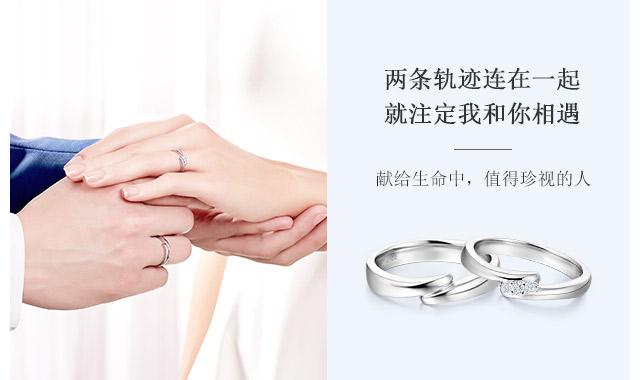 Together系列-遇见爱-简体wap_03.jpg