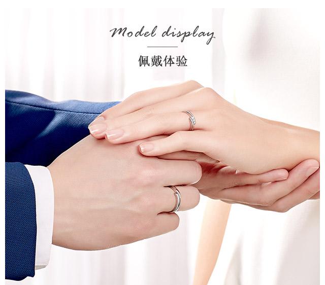 Together系列-遇见爱-简体wap_09.jpg