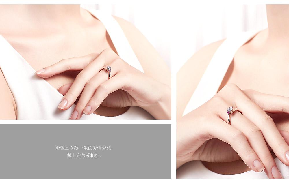 With-You系列-相拥-简体pc (9).jpg