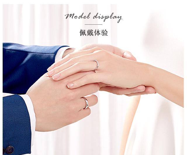 Together系列-10%先生(白)-简体wap_08.jpg