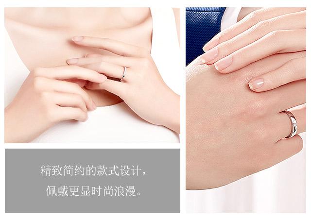 Together系列-10%先生(白)-简体wap_09.jpg