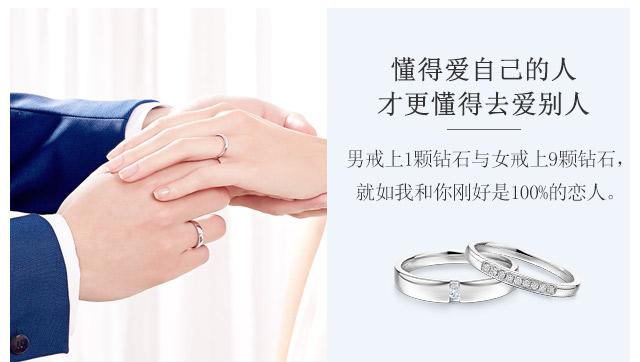 Together系列-10%先生(白)-简体wap_02.jpg