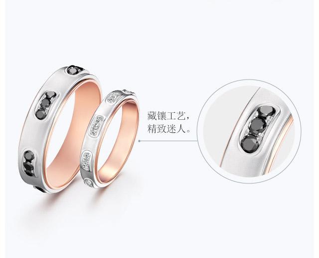 结婚对戒-典雅款-简体wap_07.jpg