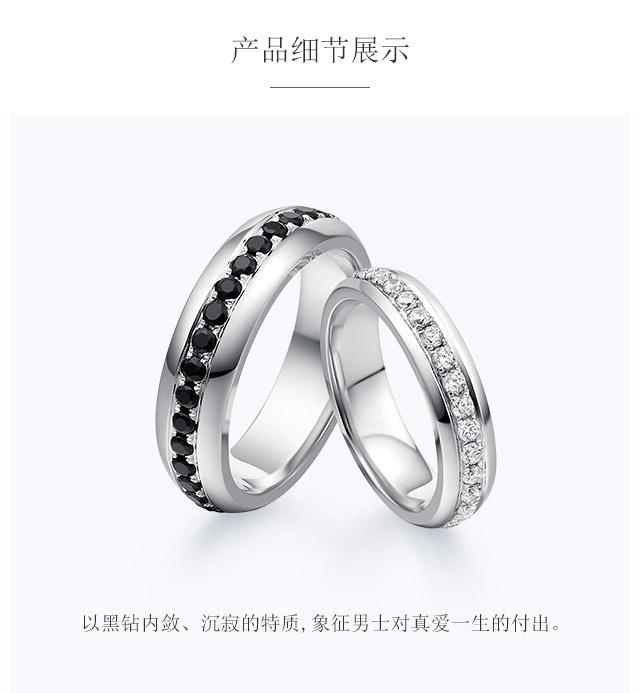 Darry-Ring结婚对戒-简体wap_03.jpg