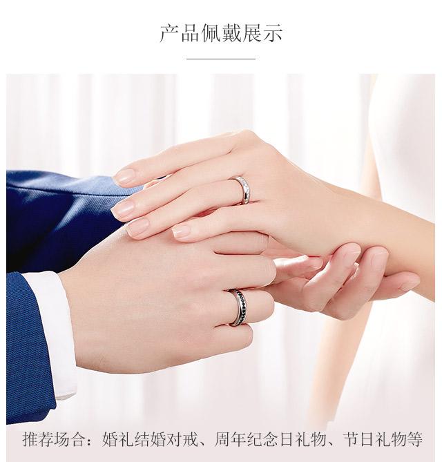 Darry-Ring结婚对戒-简体wap_06.jpg