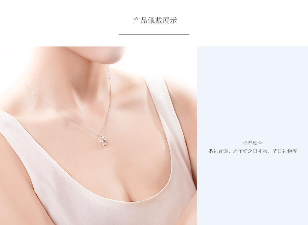 Love-Line系列-初心套链-简体pc (6).jpg
