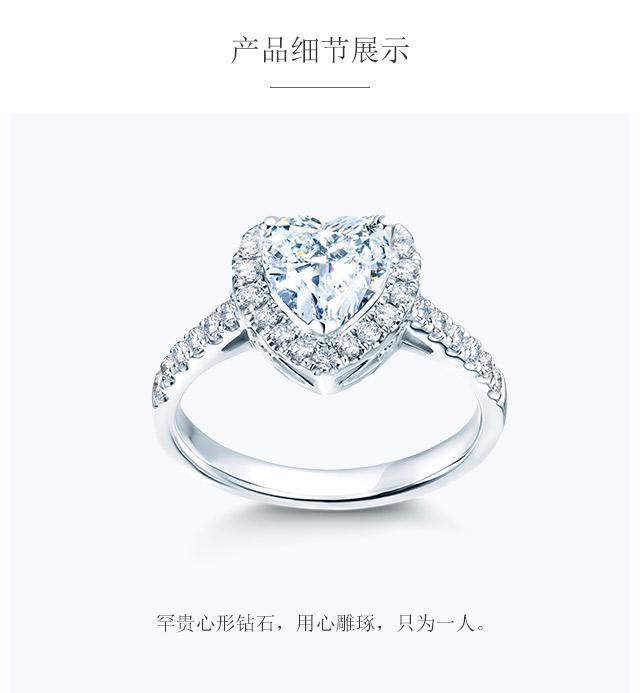 My-Heart系列-简奢款-简体wap_03.jpg