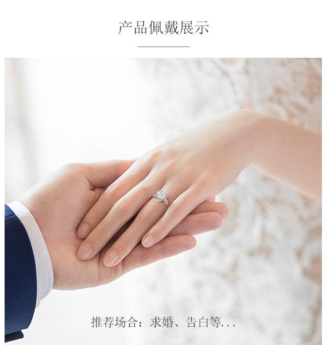My-Heart系列-简奢款-简体wap_05.jpg