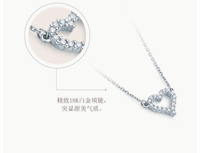 Sweetie系列-浪漫套链-简体wap_06.jpg