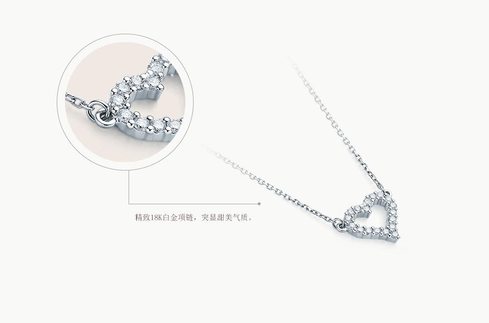 Sweetie系列-浪漫套链-简体pc (6).jpg