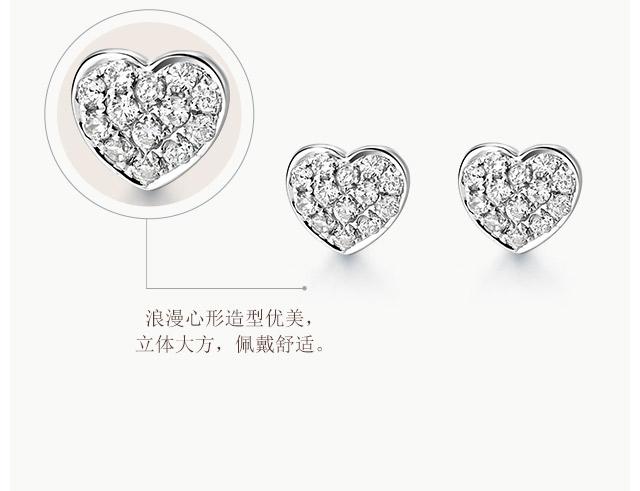 Sweetie系列-满天星耳钉-简体wap_06.jpg