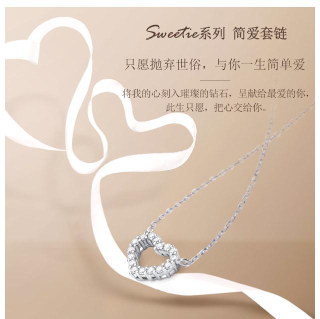 Sweetie系列-简爱套链-简体wap_01.jpg