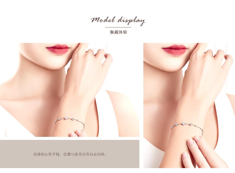 Sweetie系列-心意相通手链-简体pc (7).jpg