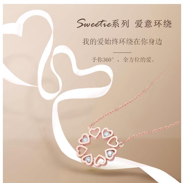 Sweetie系列-爱意环绕套链-简体wap_01.jpg