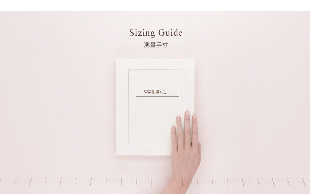 2018版钻戒公共详情-简体pc (5).jpg