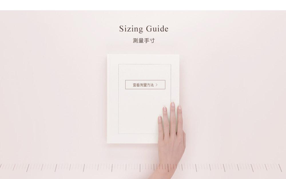 2018版钻戒公共详情-繁体pc (5).jpg