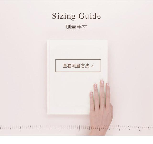 2018版钻戒公共详情-繁体wap_05.jpg