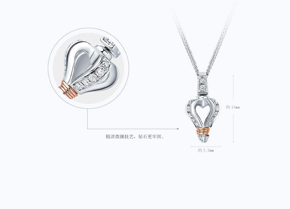 Love-Line系列初心套链 (7).jpg