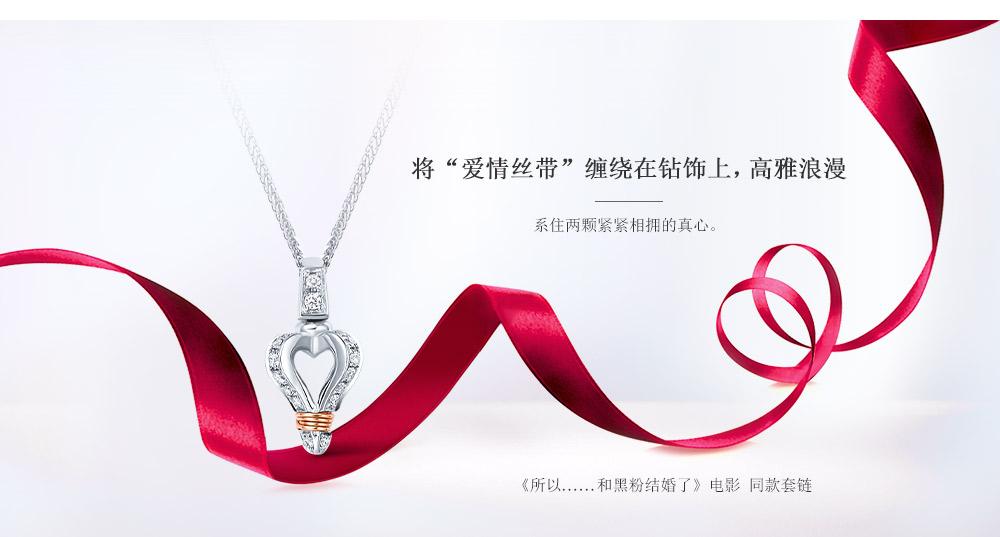 Love-Line系列初心套链 (4).jpg