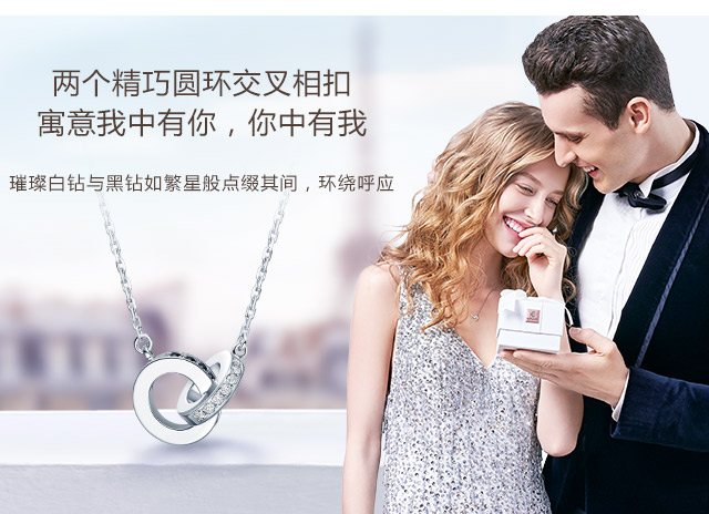 DARRY-RING系列-奢华款套链-简体wap_03.jpg