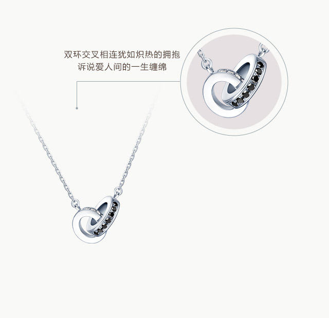 DARRY-RING系列-奢华款套链-简体wap_05.jpg