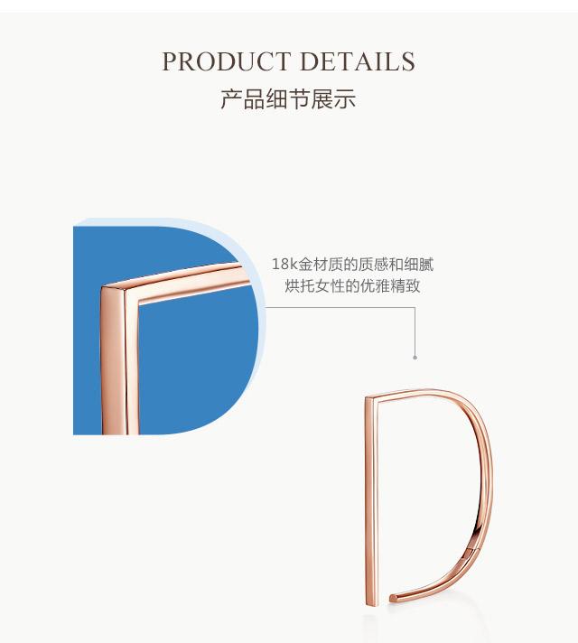 D-DESTINY系列-经典款-手镯-简体wap_04.jpg