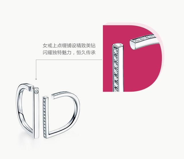 D-DESTINY系列-简奢款-对戒-简体wap_05.jpg