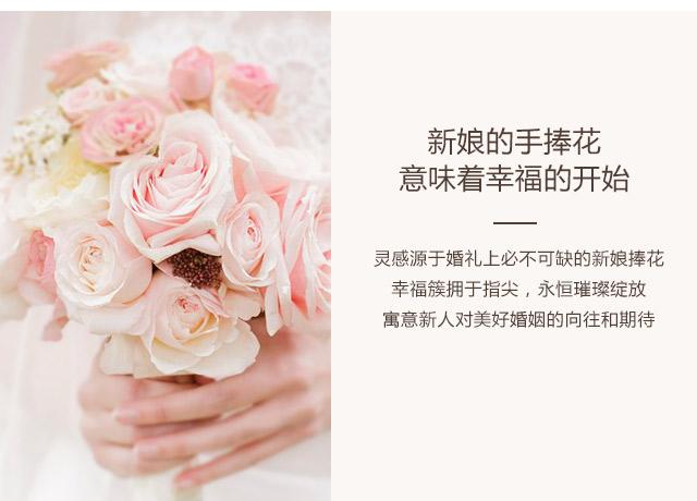 WEDDING系列-奢华款-简体版wap_02.jpg