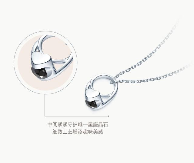 BABY-RING系列-JUST-YOU套链-天蝎座-简体wap_12.jpg