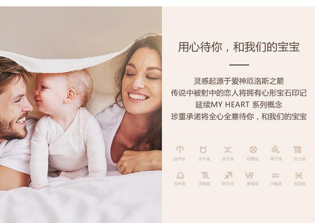 BABY-RING系列-MY-HEART套链-天蝎座-简体wap_02.jpg