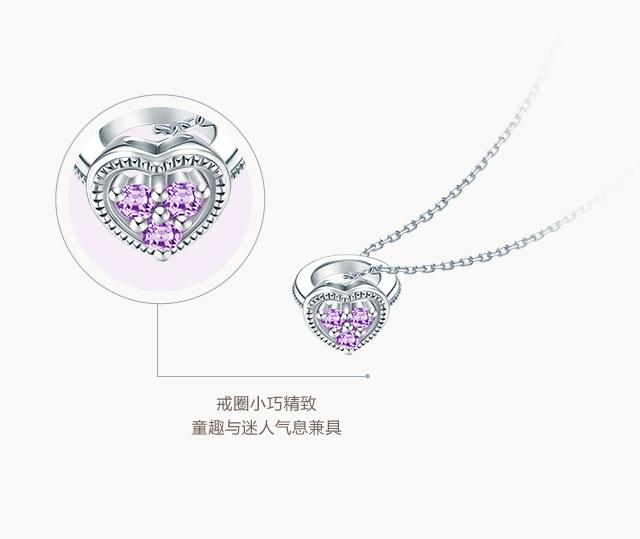 BABY-RING系列-MY-HEART套链-天秤座-简体wap_12.jpg