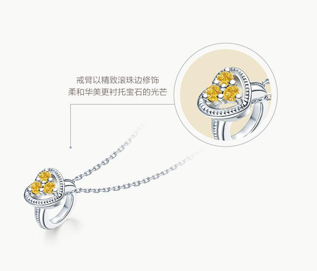 BABY-RING系列-MY-HEART套链-双子座-简体wap_11.jpg