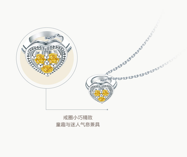 BABY-RING系列-MY-HEART套链-双子座-简体wap_12.jpg