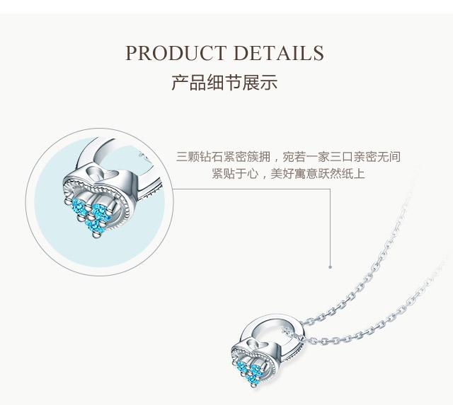 BABY-RING系列-MY-HEART套链-双鱼座-简体wap_10.jpg