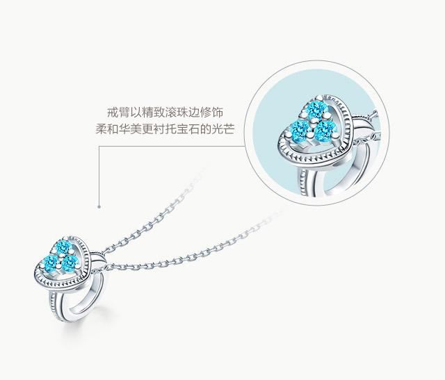 BABY-RING系列-MY-HEART套链-双鱼座-简体wap_11.jpg