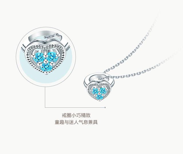 BABY-RING系列-MY-HEART套链-双鱼座-简体wap_12.jpg