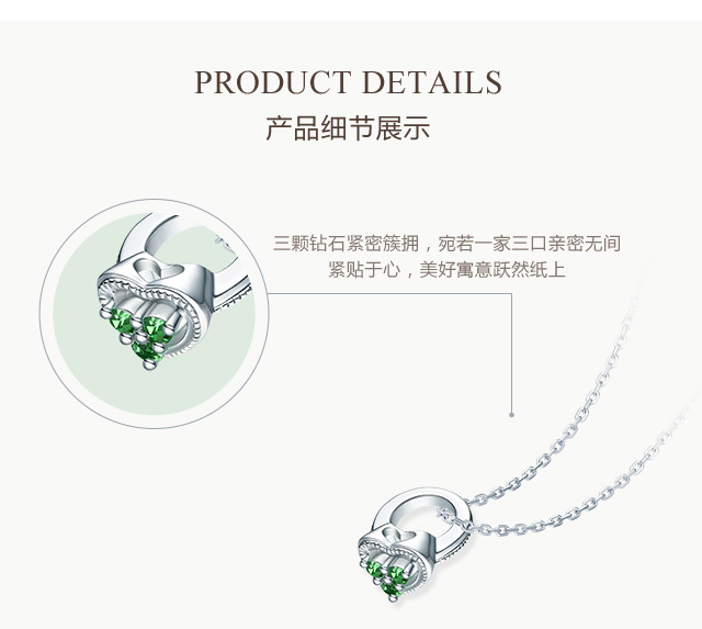 BABY-RING系列-MY-HEART套链-射手座-简体wap_10.jpg