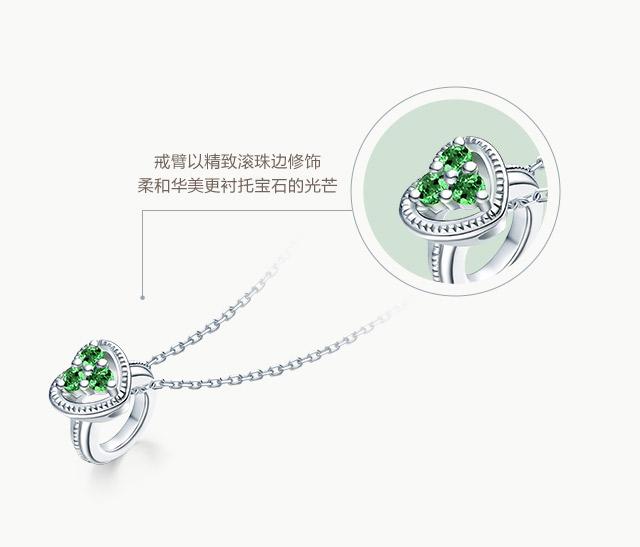 BABY-RING系列-MY-HEART套链-射手座-简体wap_11.jpg