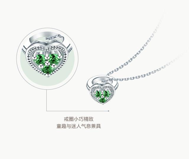 BABY-RING系列-MY-HEART套链-射手座-简体wap_12.jpg